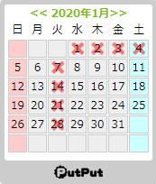 スケジュール.png